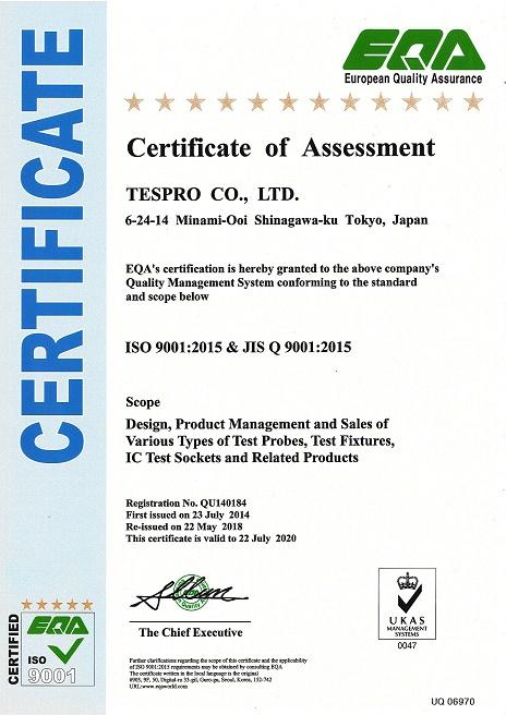 ISO9001_2015_E.jpg